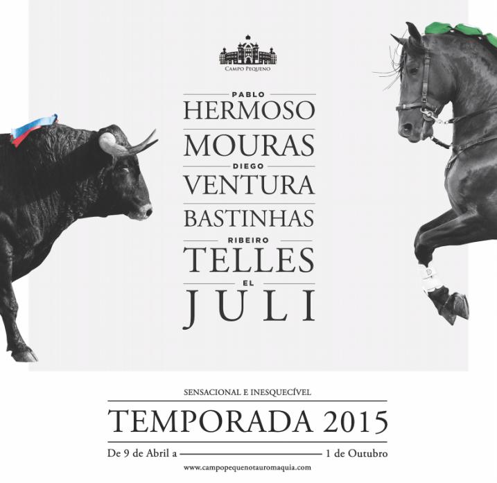 Temporada-2015-Campo-Pequeno