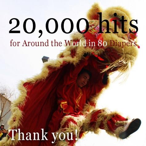 20000-hits-copy