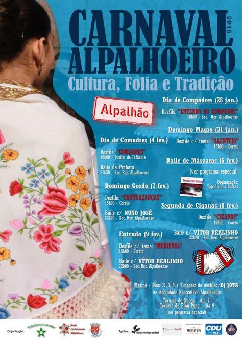 ALPALHÃO-Carnaval2016