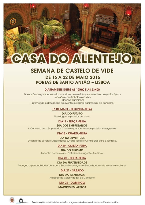 Castelo de Vide Casa-do-alentejo2
